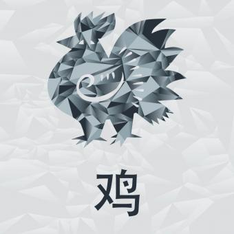 https://cf.ltkcdn.net/horoscopos/images/slide/245136-850x850-chinese-zodiac-signs-10.jpg