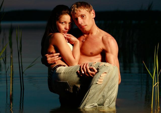 Mujer piscis hombre libra en el amor [PUNIQRANDLINE-(au-dating-names.txt) 21