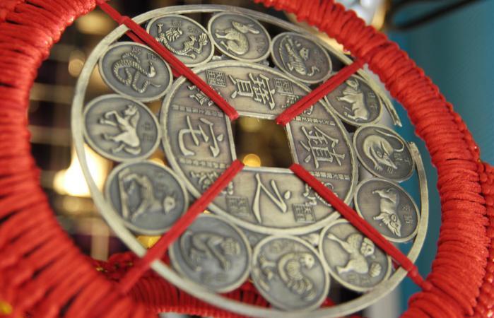 Primer plano de una moneda china