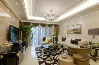 Single walkway in living room