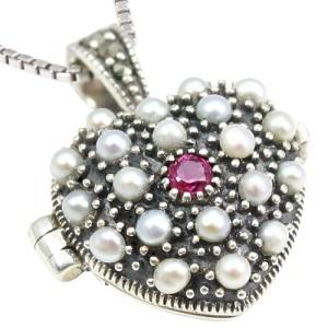https://cf.ltkcdn.net/jewelry/images/slide/173430-300x300-locket-pearl.jpg