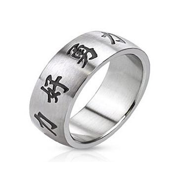 https://cf.ltkcdn.net/jewelry/images/slide/191850-350x350-chinese-character-ring.jpg