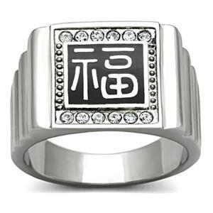 https://cf.ltkcdn.net/jewelry/images/slide/176336-300x300-chinese-writing-ring.jpg