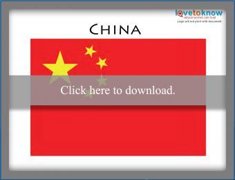 Full color China flag printable