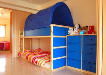 KAO Mart Canopy Tent for IKEA Kura Bed