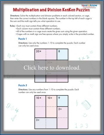 KenKen Math Logic Puzzles