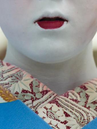 https://cf.ltkcdn.net/makeup/images/slide/131859-601x799r1-geisha3.jpg
