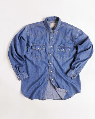 Photo of a denim work shirt