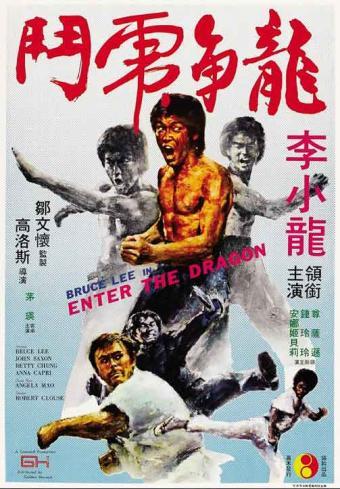 Top Ten Martial Arts Movies