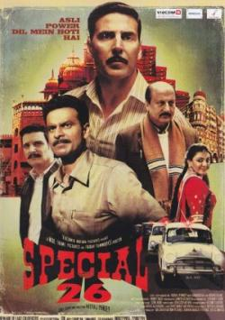 Special 26 Bollywood movie