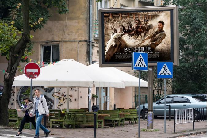 Ben Hur movie advertisement