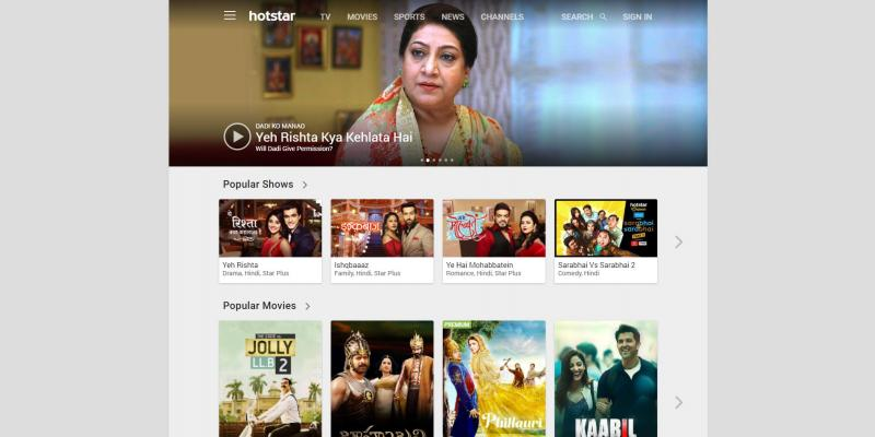 Screenshot of Hotstar