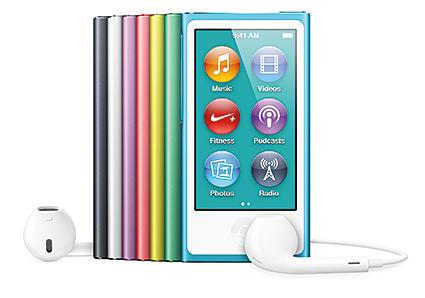 The iPod nano- an amazing achievement in music technology