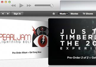 Screenshot of iTunes program