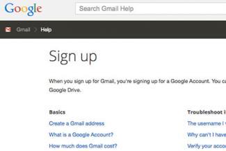 Screenshot of Gmail signup