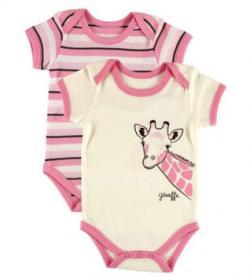 Hudson Baby Organic Bodysuit