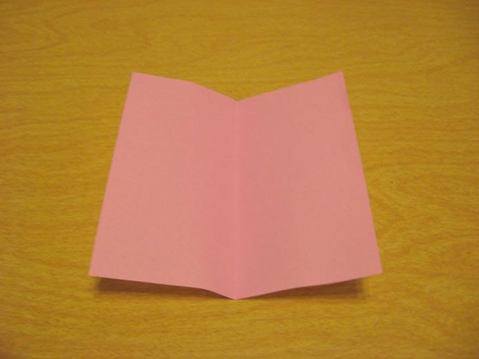 https://cf.ltkcdn.net/origami/images/slide/62694-693x520-Valley-Fold.jpg