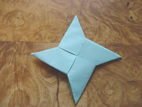 Origami Throwing Star Visual Instructions Lovetoknow