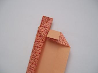 https://cf.ltkcdn.net/origami/images/slide/62900-800x600-7.JPG