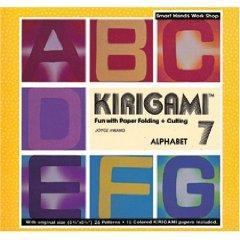 https://cf.ltkcdn.net/origami/images/slide/62915-240x240-Kirigami-7--Alphabet.jpg