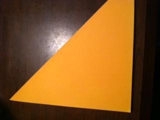 origami dagger 1