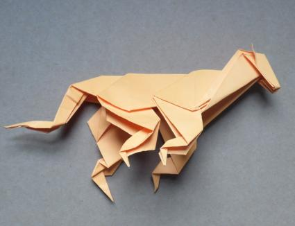 origami tiger 12