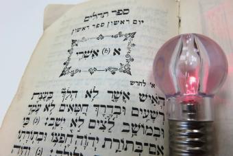 Psalms in the Kabbalah