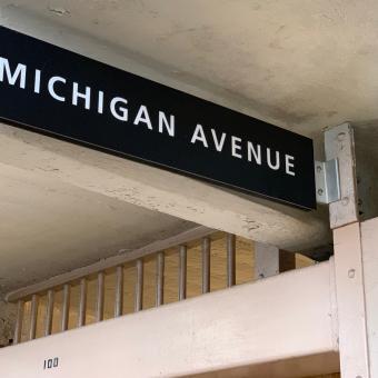 Alcatraz Michigan Avenue sign