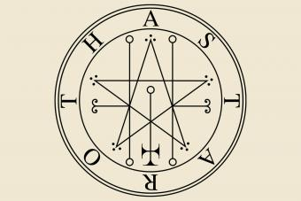 seal of Astaroth