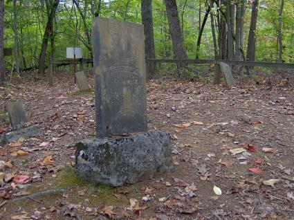 The grave of Maston Hutcheson