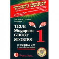 True Singapore Ghost Stories, available at Amazon.com.