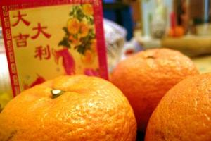 https://cf.ltkcdn.net/party/images/slide/105588-300x200-ChineseOrange.jpg