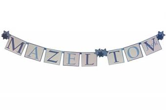 Mazel tov banner