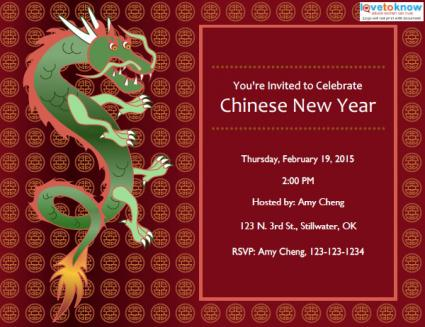 chinese new year invitations lovetoknow