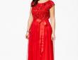 Plus Size Sequin-Lace Draped Gown