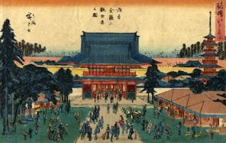 Artwork of a Japanese temple and people