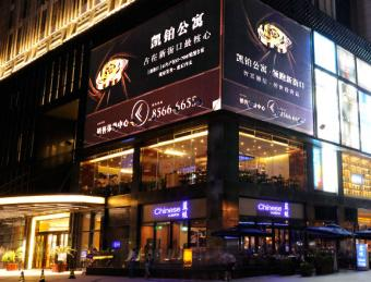 Chinese Restaurants in San Francisco