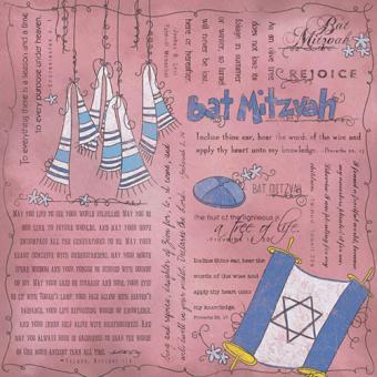 Bat Mizvah Quotes Scrapbook Paper