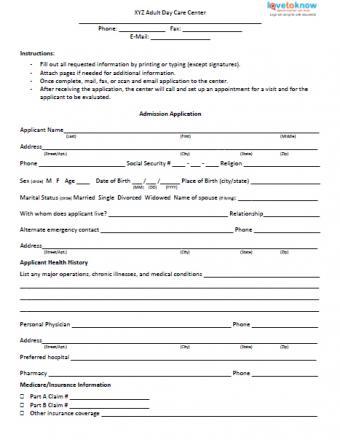 printable admission form