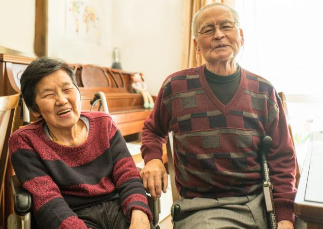happy Japanese elderly couple