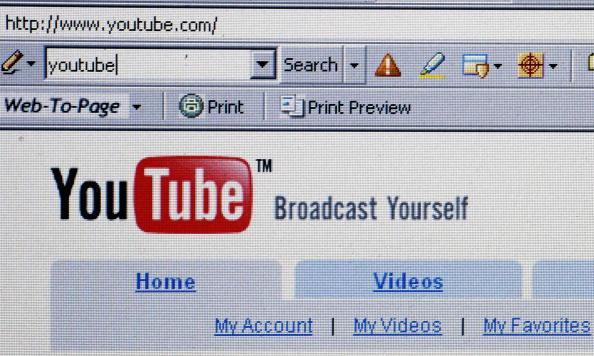 YouTube hosting site
