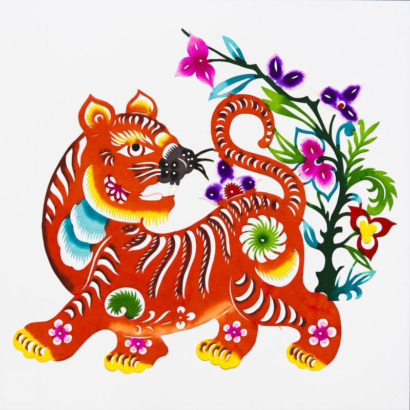 https://cf.ltkcdn.net/tattoos/images/slide/10797-800x800-Chi_tiger.jpg