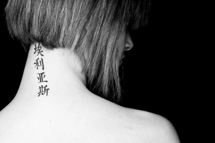 Tattoo Lettering Gallery Lovetoknow