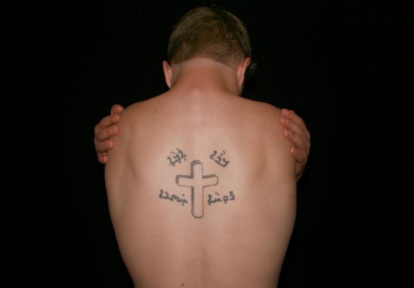 Christian Tattoo Ideas Lovetoknow
