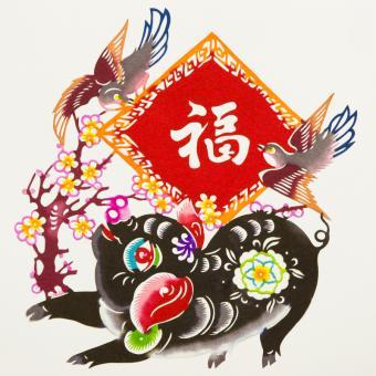 https://cf.ltkcdn.net/tattoos/images/slide/10806-800x800-Chi_pig.jpg