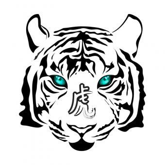 https://cf.ltkcdn.net/tattoos/images/slide/10825-800x800-Tiger_zodiac.jpg