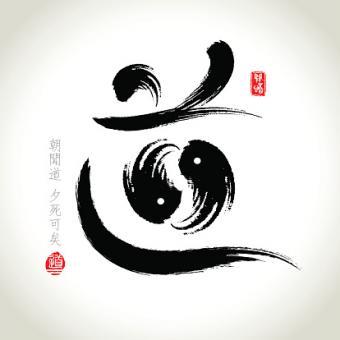 Chinese Hanzi Penmanship Calligraphy