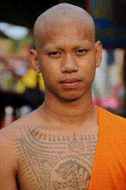 Sanskrit tat