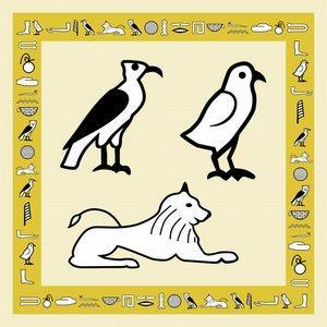 Hieroglyphic alphabet around border
