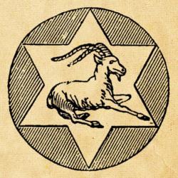 Ram inside star tattoo